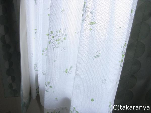 遮熱レースカーテン