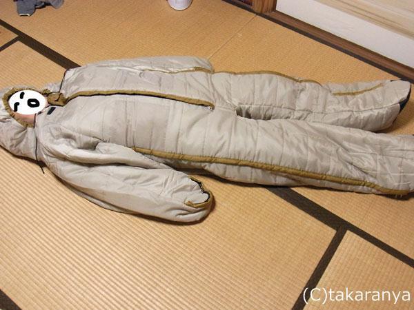 ラディアフォックスNEW動けるあったか寝袋を着た管理人
