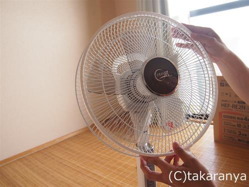 140616electric_fan10