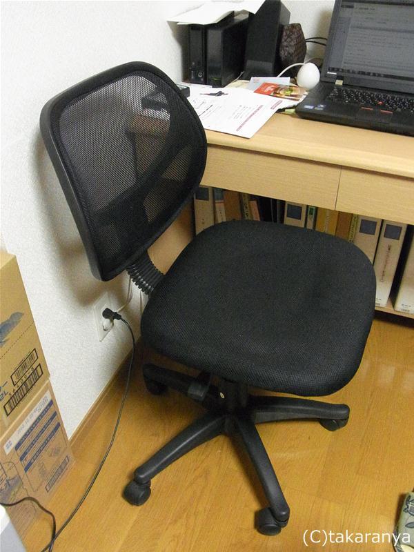 ニトリのパソコンチェア