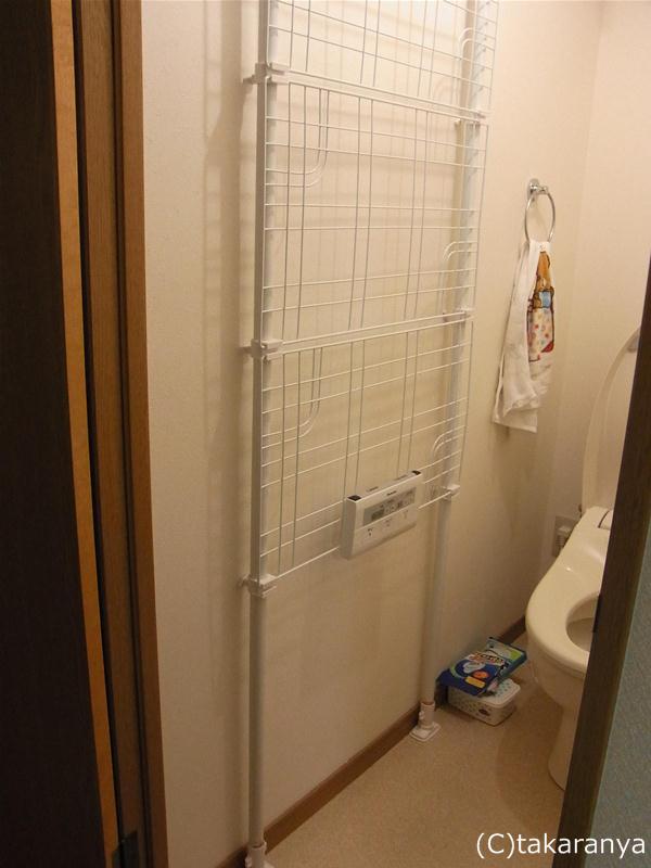 トイレに突っ張り棒