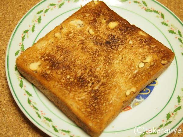 グリルで焼いた美味しそうなトースト