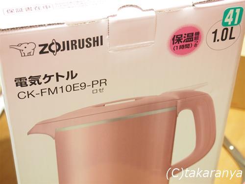 象印電気ケトル CK-FM10E9