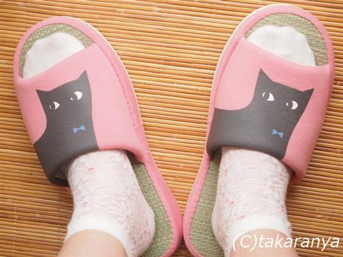 150622slippers5